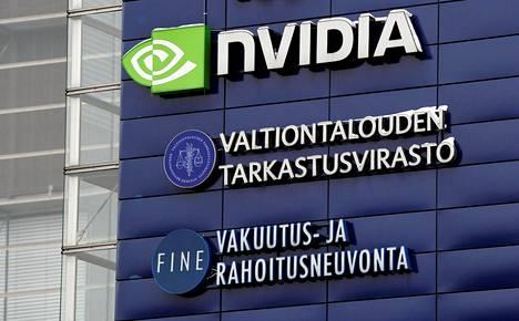 Valtiontalouden tarkastusviraston VTV:n toimitilat ovat Helsingin Ruoholahdessa.