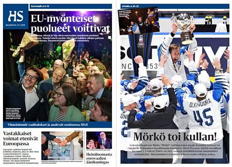 HS:n uutisetusivu maanantaina 27.5.2019.