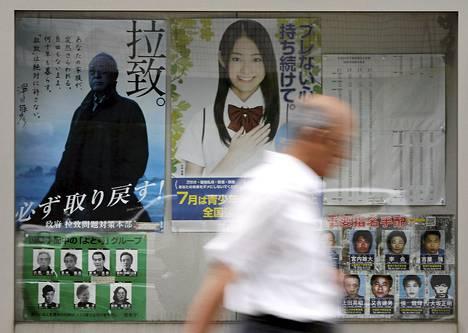 Siepattujen asiaa ajava kampanjajuliste Tokiossa.