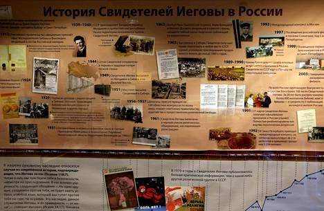 Jehovan todistajien historiaa esitellään liikkeen Venäjän-päämajassa Pietarissa. Venäjän oikeusministeriö on nyt määrännyt päämajan suljettavaksi.