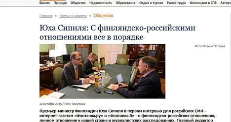 Fontanka on Pietarin luetuimpia riippumattomia viestimiä. Ruutukaappaus lehden sivuilla julkaistusta pääministeri Juha Sipilän haastattelusta.