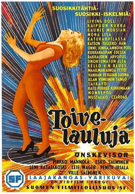 Toivelauluja, ohjaus Ville Salminen (1961).