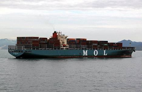Kiinalainen rahtilaiva Zhong Xing 2 törmäsi MOL Motivator -konttialukseen ja upposi.