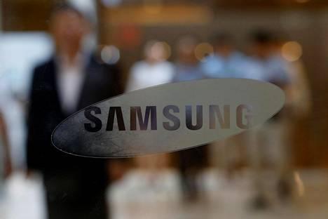 Samsungin pääkonttori sijaitsee Soulissa Etelä-Koreassa.