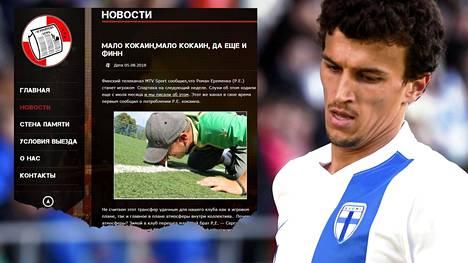 Moskovan Spartakin fanit suhtautuvat pilkallisesti Roman Eremenkon hankintaan. Vasemmalla ruutukaappaus Spartakin Supporters Groupin verkkosivulta.