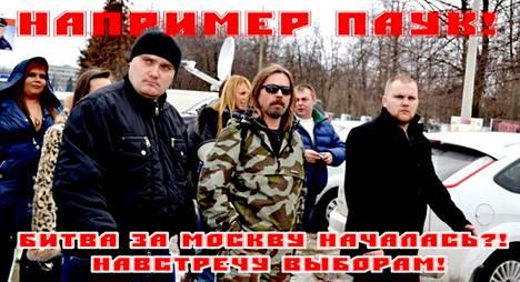 """Sergei Troitskin (keskellä) vaaliorganisaatio Raskaan Rockin Korporaatio on aloittanut """"taistelun Moskovasta"""" Livejournal-verkkojulkaisussa."""