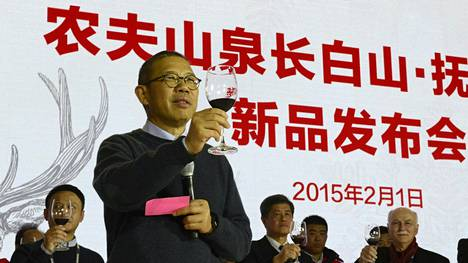 BAISHAN, CHINA - FEBRUARY 01: Zhong Shanshan, the chairman of Nongfu Spring Company, attends the Nongfu Spring new product launch conference on February 1, 2015 in Baishan, Jilin Province of China. (Photo by Jiang Xin/VCG via Getty Images)
