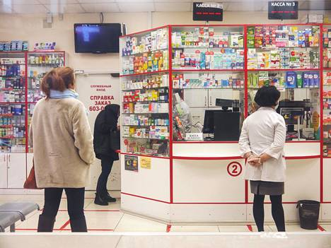 The pharmacies in the Ozerki chain are popular because of their low reputation.  The pharmacy in the picture is in the center of St. Petersburg.