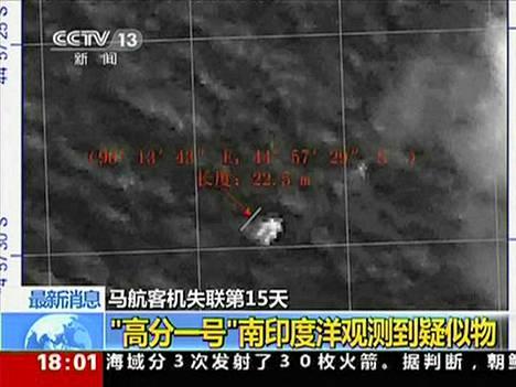 Kiina kertoi lauantaina havainneensa satelliittikuvasta mahdollisia kadonneen matkustajakoneen osia. Satelliittikuva on otettu tiistaina.