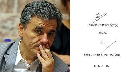 Eukleidis Tsakalotos (vas.) ja nimikirjoitus.