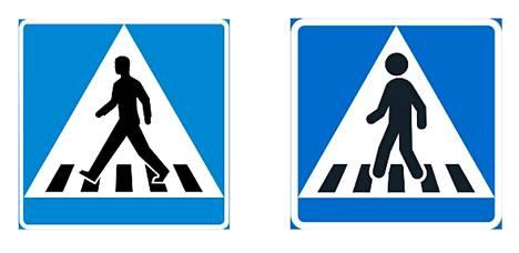 Vasemmalla vanha suojatiemerkki ja oikealla uusi. Liikennemerkkien päivityksen tarkoituksena on Väyläviraston mukaan tehdä merkeistä nykyistä selkeämpiä ja luettavampia.