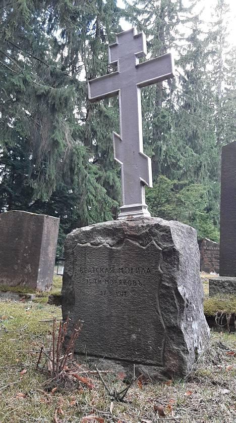 Malmilla olevassa haudassa lepää 15 maaliskuussa 1917 surmattua merimiestä.
