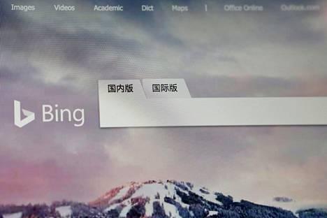 Bing on Microsoft-yhtiön hakukone internetissä.