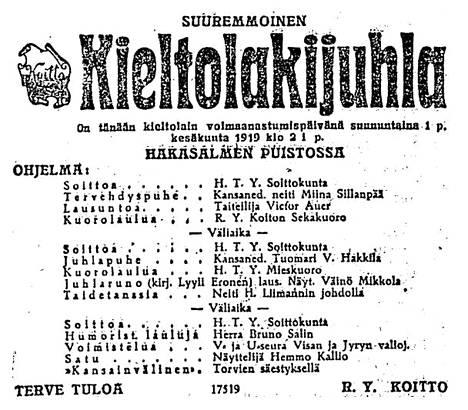 """Helsingin Sanomissa mainostettiin """"Suuremmoista kieltolakijuhlaa"""" kesäkuussa 1919."""