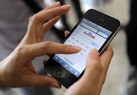 Kiinassa on tehty laadukkaita iPhone-väärennyksiä. Kuvassa aito iPhone 4.