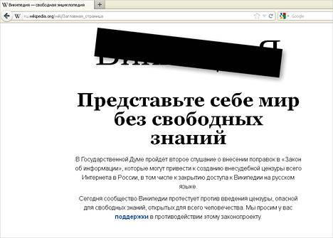 """Ruutukaappaus Wikipedian venäjänkieliseltä sivulta. Tekstin otsikossa lukee """"kuvitelkaa maailma ilman vapaata tietoa""""."""