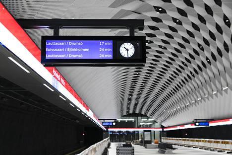 Toimittajayhdistysten mukaan julkisuuslain muutos helpottaisi esimerkiksi Länsimetron epäselvyyksien tutkimista. Kuvassa Matinkylän metroasema.