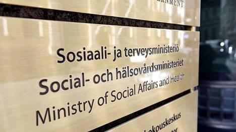 Sosiaali- ja terveysministeriö (STM) valmistelee koronan jäljityssovelluksen käyttöönottoon liittyvää lainsäädäntöä.