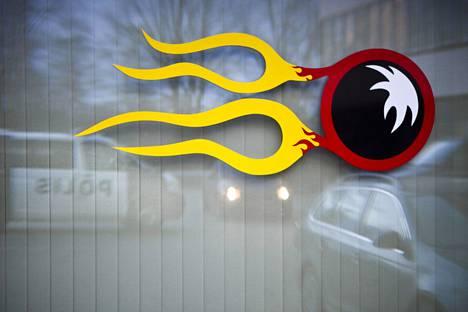 Cannonball-jengin logo on lentävä tykinkuula.