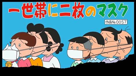 Pääministeri Shinzo Aben lupaus lähettää kaksi kankaista kasvosuojusta jokaiseen Japanin kotitalouteen synnytti monia irvailevia kuvia ja kommentteja sosiaalisessa mediassa.