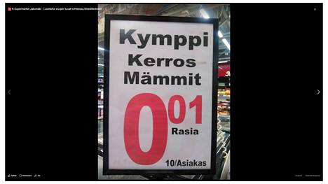Kuvakaappaus Jakomäen K-Supermarketin Facebook-sivulta.