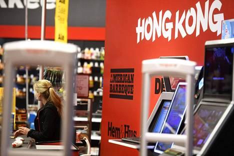 Hong Kong -ketjun tavaratalo kauppakeskus Lanternassa Helsingissä.