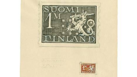 Vuonna 1926 Ham osallistui postimerkkien suunnittelukilpailuun useilla nimimerkeillä pääsemättä palkintosijoille.