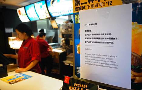 """""""Valitettavasti ravintolassamme on tarjolla vain rajoitettu ruokavalikoima"""", lukee McDonaldsin kassalla Shanghaissa Kiinassa."""