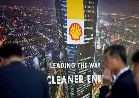 Shellin mainos kaasuteollisuuden suurtapahtumassa Gastechissa Japanissa vuonna 2017.