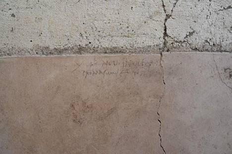 Tutkijat uskovat, että tämä hiilellä kirjoitettu päivämäärä todistaa Pompeijin tuhoutuneen 17. lokakuuta vuonna 79.