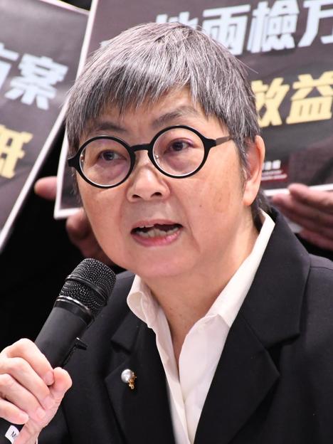 Margaret Ng.