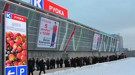 Kesko avasi ensimmäisen supermarkettinsa Pietarissa 5. joulukuuta 2012.