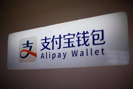 Alipayn logo Shanghaissa vuonna 2015.