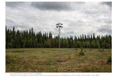 Mustarindan kesänäyttelyyn tehty Saara-Maria Karirannan ja Pekka Niittyvirran Viides seinä valittiin vuoden ympäristötaideteokseksi vuonna 2013.