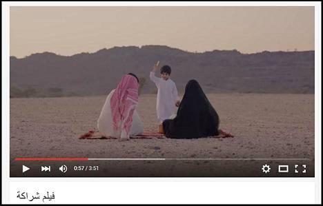 Kuvakaappaus Kuningas Abdulazizin kansallisen dialogin keskuksen Youtube-tilillä jaetusta videosta, joka kertoo kahden veljeksen kasvusta lapsista vanhoiksi miehiksi siitä, miten he valitsevat olla riitelemättä.
