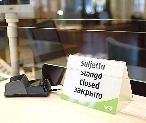 Lipputiski Helsingin rautatieasemalla oli suljettu häiriön vuoksi.<BR/>