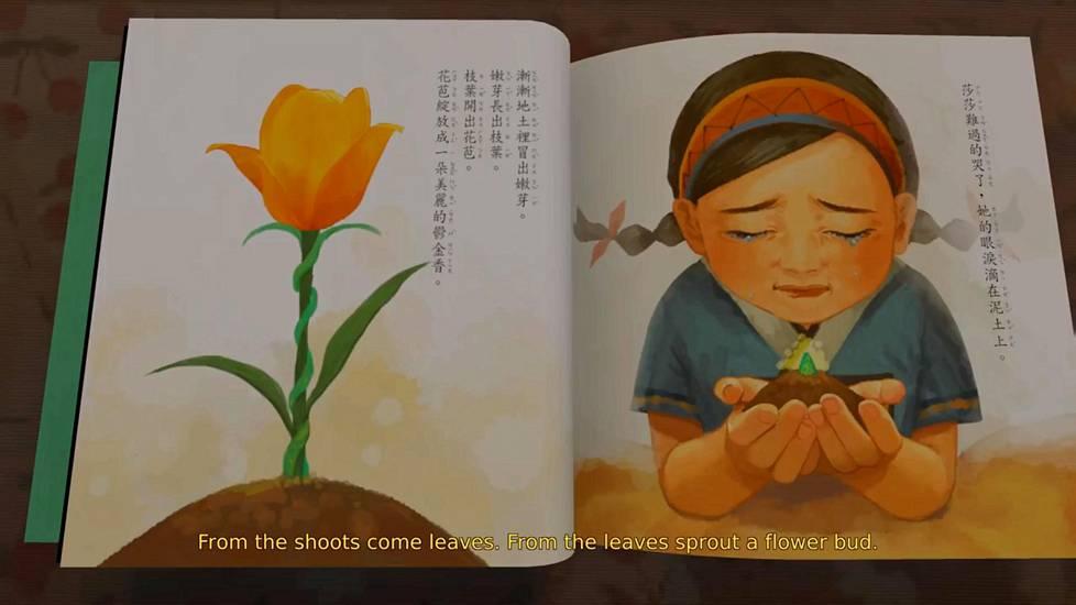 Pelissä saatetaan liikkua yhtäkkiä vaikkapa lastenkirjan sivuilla. Kaikesta huokuvat viimeistelty ajankuva, arvostus paikalliskulttuuriin ja kiehtovat vertauskuvat. Taiwanissa toivotonta rakkautta symboloivat keltaiset origamitulppaanit ovat etenkin sykähdyttävästi esillä.