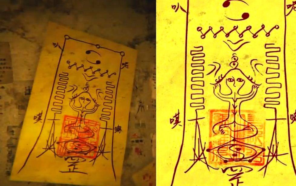 Pelin tehnyt Red Candle Games veti pelin pikaisesti markkinoilta. Vasemmanpuoleinen kuva oli joutunut vahingossa peliin. Sitä tutkimalla ruudulle ilmestyi oikealla näkyvä kuva, joka sisälsi sanat Xi Jinping ja Nalle Puh. Tästä ei Kiinassa pidetty.