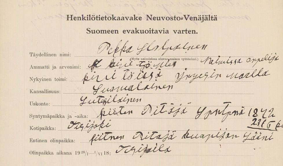 """Yksityiskohta Pekka Holopaisen henkilötietolomakkeesta. Holopainen oli viranomaisten mukaan sisällissodan aikana """"suurryöstäjä, takavarikoitsija ja kiihottaja"""". Itse hän kertoi olleensa muonitusmiehen apulainen."""